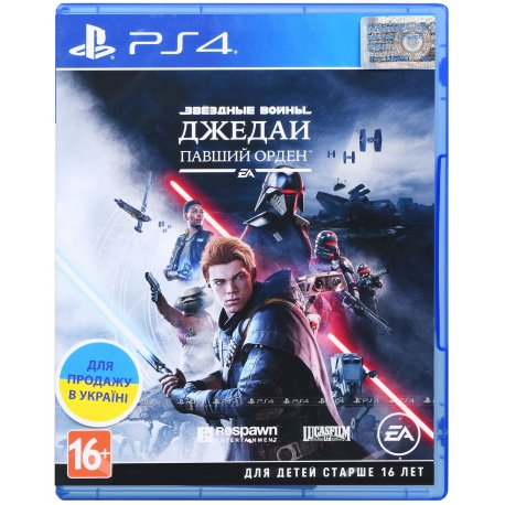 Игра Звёздные Войны Джедаи: Павший Орден. Star Wars: Fallen Order (PS4, Русская версия)