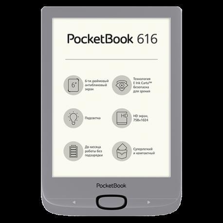 PocketBook 616 Basic Lux 2 Matte Silver