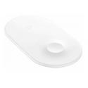 Беспроводное зарядное устройство Baseus Wireless Charger 2 in 1 White (WX2IN1-02)