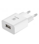 Сетевое зарядное устройство Baseus Letour 2.1A White (CCALL-E2A02)
