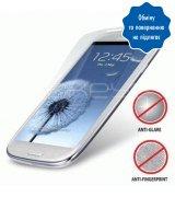 Защитная плёнка для Samsung Galaxy S3 i9300 матовая
