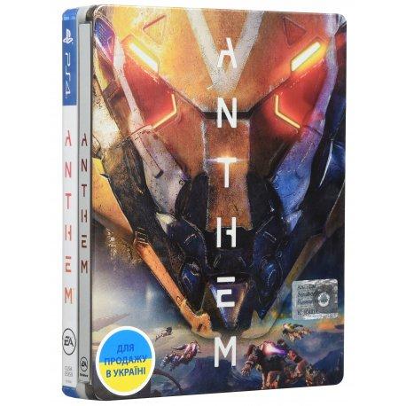 Игра Anthem. Limited Steelbook Edition для Sony PS 4 (русские субтитры)