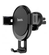 Автомобильный держатель Hoco Holder CA56 Black