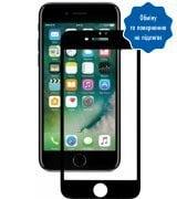 Защитное стекло 5D IPhone 7 Plus/8 Plus Black