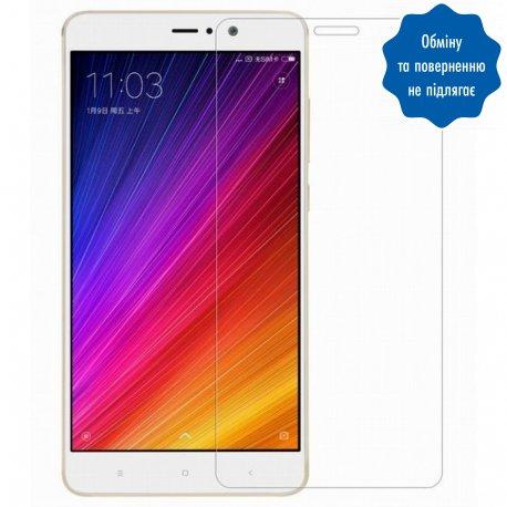 "Защитное стекло 5,7"" 0.18mm для Xiaomi Mi 5S Plus"