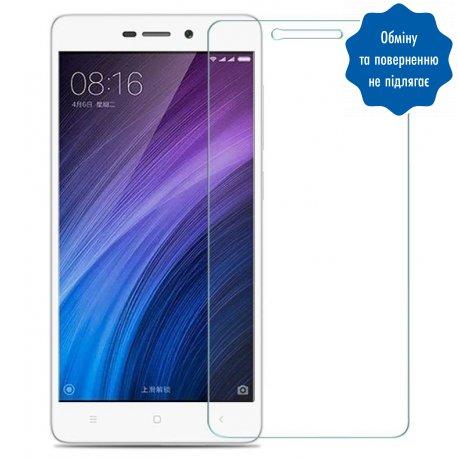 "Защитное стекло 5"" 0.18mm для Xiaomi Redmi 4A"