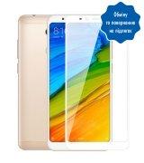 "Защитное стекло 5"" 3D для Xiaomi Redmi 5 White"