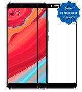 """Защитное стекло 5,99"""" 5D для Xiaomi Redmi S2"""
