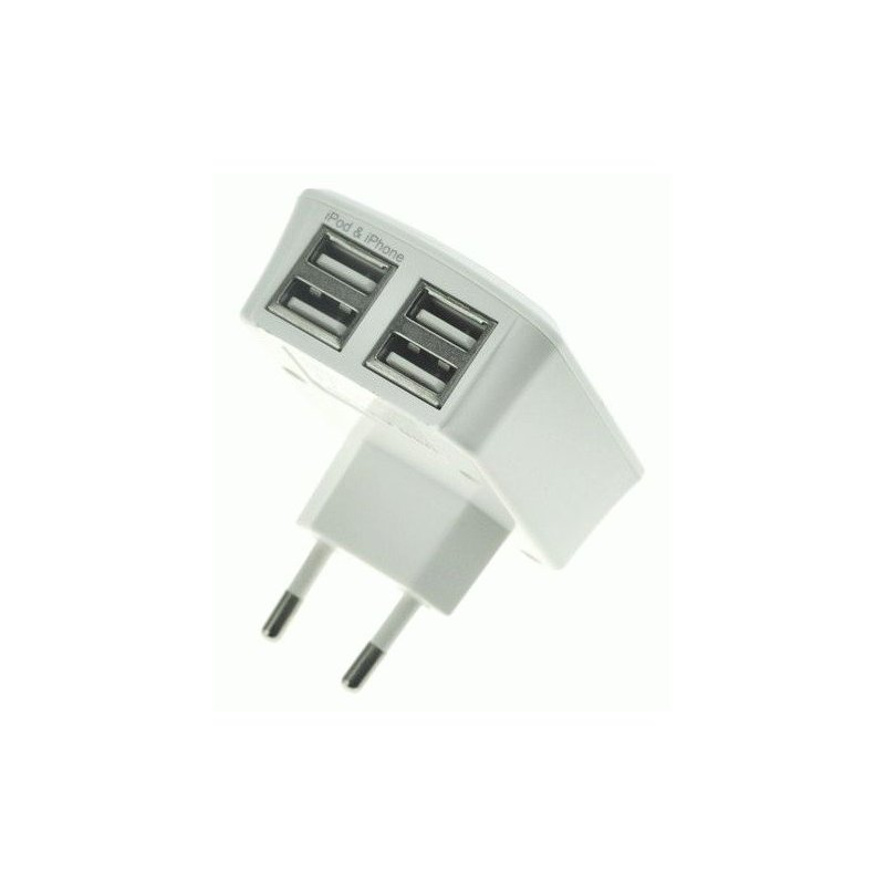 Зарядка 4 port USB Charger для iPod/iPhone/Samsung/HTC