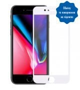 Защитное стекло 5D 2 in 1 для Apple IPhone 8 White+Gold