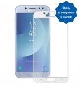 Защитное стекло для Samsung Galaxy J5 (2017) Steel