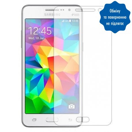 Защитное стекло 0.18mm для Samsung Galaxy Grand Prime VE