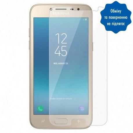Защитное стекло 0.18mm для Samsung Galaxy J2 (J210)