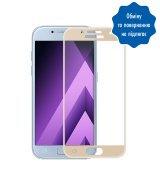 Защитное стекло 5D для Samsung Galaxy A7 (2017) Gold