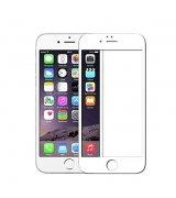 Защитное стекло 5D для IPhone 6 White