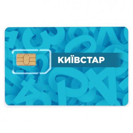 Красивый номер Киевстар XXX-999-99-95