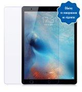 Защитное стекло 0.18mm для Apple iPad Pro 12.9