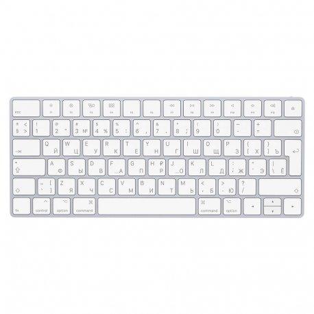 Клавиатура Apple Magic Keyboard (MLA22RS/A)