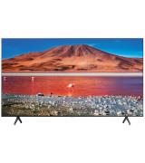 "Телевизор Samsung QLED 4K Silver 43"" (UE43TU7100UXUA)"