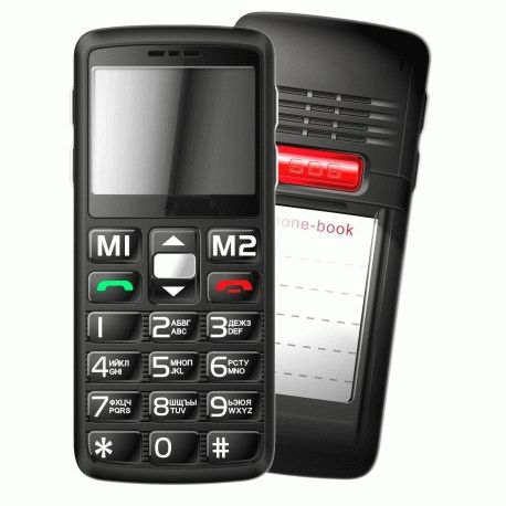 Sigma mobile Comfort 50 SE Black
