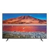 "Телевизор Samsung LED 4K Silver 55"" (UE55TU7100UXUA)"