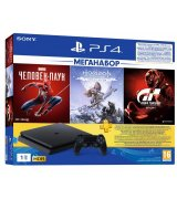 Sony PlayStation 4 Slim 1TB + Marvel Spider-Man + Horizon Zero Dawn + Gran Turismo + PSPlus 3 месяца