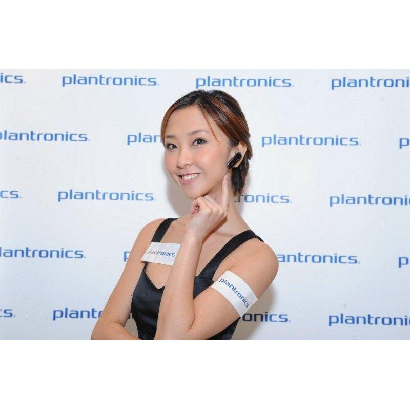 Plantronics M25