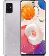 Samsung Galaxy A51 4/64GB Metallic Silver (SM-A515FMSUSEK) + 300 грн на пополнение счета в подарок!