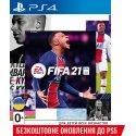 Игра FIFA 21 (PS4, PS5, Русская версия)