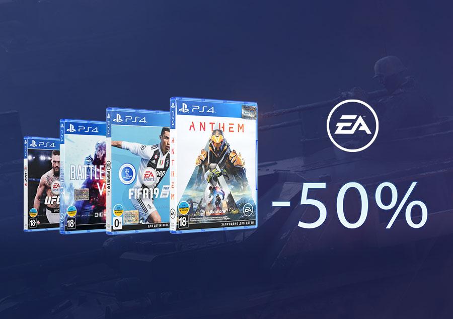 EA Sale