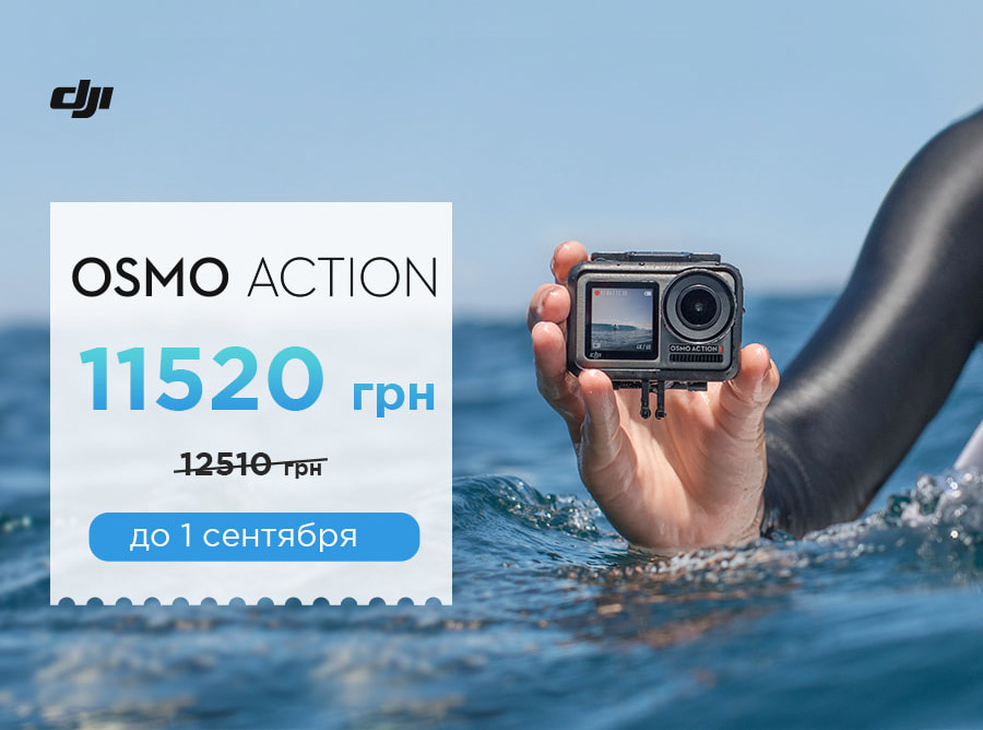 Osmo_Action_Sale