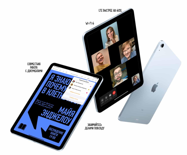 iPad11.jpg