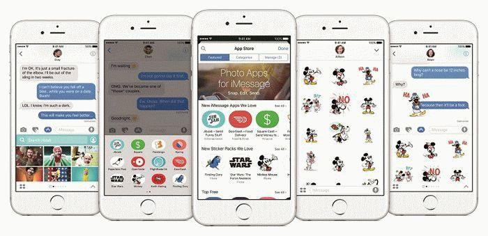 iOS 10 новые смайлы