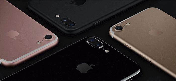 iPhone 7 в пяти цветах