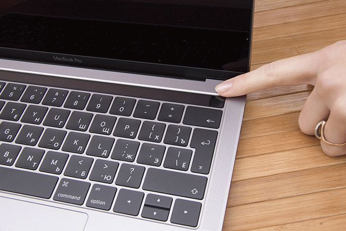 Macbook Pro 15 (2016) Touch ID