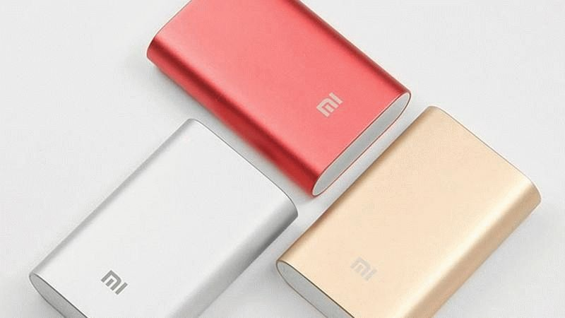 Внешний аккумулятор Xiaomi Power Bank